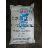 广州总代 宝万化工 面向全国优价出售 食品级氯化钙