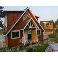长期供应农家乐休闲木屋高端设计木制别墅农村木结构房屋活动房