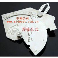 供应中西 凸型焊接检验尺 型号:MG-8库号:M394279