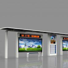 兴义市灯箱生产厂家,公交站台生产报价,宿迁腾景广告设备