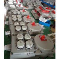 进申防爆生产BXX52-CT4防爆检修电源插座箱插座参数