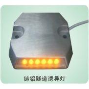 深圳拓安隧道有源道钉 铸铝材质 双面12灯 引导车辆前行 超高亮灯珠 性价比高