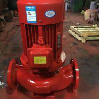 上海喷淋泵价格XBD6/35-HY室外消火栓给水泵厂家XBD11/30-HY