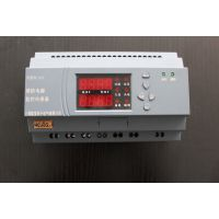 稳宝面板安装电气火灾漏电监控系统 WBPM-AV1系类消防监控传感器