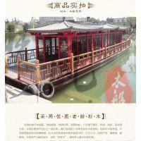 供应湖北武汉10m画舫木船观光船休闲船电动木船景区客船