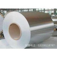 供应DC04冷轧开平板 hc340la冷轧板 专业品质