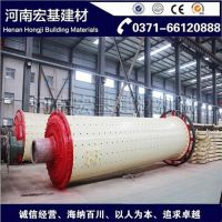 黑龙江蒸压砖设备|河南宏基建材机械|成套蒸压砖设备