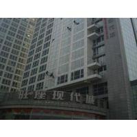 姜堰宾馆大厦高空清洗 大厦外墙粉刷涂料【立即咨询】