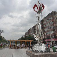 青城雕塑|园林小品|仿真生物|仿真动物|定制等大动物
