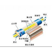 艾科8寸中空纤维超滤膜AQU200