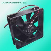 XHR散热风机9225DC12V24V直流散热风机滚珠轴承转速可调