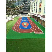 深圳EPDM塑胶跑道 幼儿园EPDM塑胶球场造价多少钱方