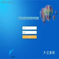 天津直销软件开发微商城直销系统制作双轨制一条线制设计公司