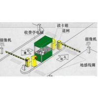 供应停车场简易经济型收费系统,广州厂家大量供应道闸/收费票箱