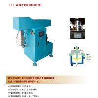 供应DLF连续式电极浆料混合机锂电池电极浆料高速混合机