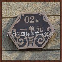 湖南地产楼盘标牌 小区标识牌 地产楼盘导向 铭牌