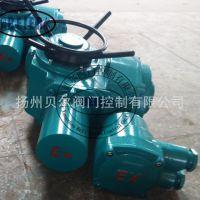 【厂家直销】ZB120多回转隔爆型电动执行器价格防爆阀门电动装置