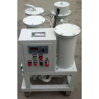 玺能滤油机小流量移动式TYA-50液压油真空滤油机排名清洁度≤6