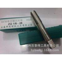 上海申利ZG 55度圆锥管螺纹丝锥