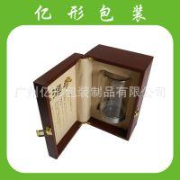 燕窝皮盒 西洋参礼品皮盒 海参盒皮盒包装 高端保健品包装盒供应