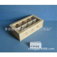 方格子饰品收纳小木盒子 透明亚克力实木木制饰品盒收纳盒定做