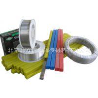 ER317不锈钢焊丝/H0Cr19Ni14Mo3不锈钢焊丝