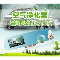 新款行车记录仪夜视车载行驶记录仪空气净化器会呼吸的记录仪