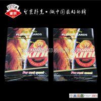 厂家定制销售30丝塑料扑克牌 PVC扑克牌胶印 广告扑克牌定做