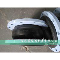 上海橡胶接头 KXT型DN300上海橡胶接头质保三年