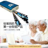 手机微型投影仪 高清迷你投影仪 移动影院 投影机送小音箱