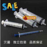 点胶针筒带针头针管10ML加墨针筒大容量点胶机塑料工业墨水针管