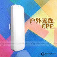 室外网桥基站高性能802.11/n 5.8G大功率无线CPE