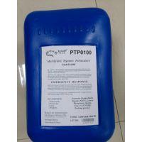 供应反渗透用清力PTP-0100阻垢剂 分散剂