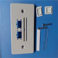 FTTH光纤面板 120型光纤面板 信息面板价格 语音面板厂家