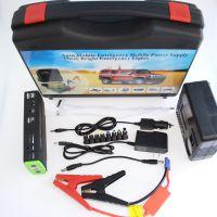 厂家直销汽车应急启动电源,自驾必备用品、汽车应急用品。QQ/Tel/微信:15986430147