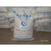 焦亚硫酸钾生产厂家 江苏南京焦亚硫酸钾价格