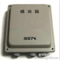 海湾GST-LD-8331防爆消火栓按钮模块箱_价格 布线接线 安装说明书