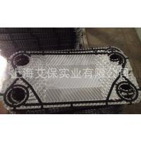 上海艾保广东省广州市东山区全焊接板式换热器厂家、中央空调专用换热器、板换机组厂家、阿法拉伐板片胶条