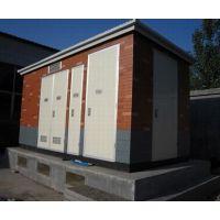 特价销售ZBW户外箱式变电站,ZWB路灯变电站