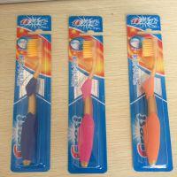 广州佳洁士牙刷厂家批发一手货源全国发货