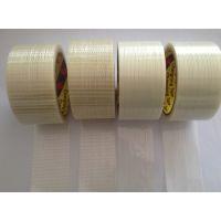 厂家生产玻璃纤维胶带母卷 十字纤维胶带半成品 直纹纤维胶带母卷