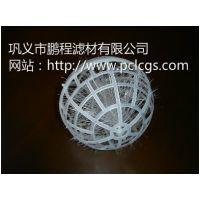 广州水处理用悬浮球填料厂家