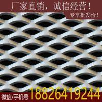 菱形网片厂家供应304菱形网 钢笆片 小钢板网卷