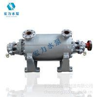 供应DG型工业蒸汽锅炉给水泵