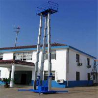 铝合金液压升降机 小型家用升降平台 移动高空作业工作台