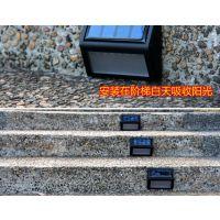 若盛太阳能楼梯现代简约户外防水壁灯 LED庭院过道走廊墙篱笆灯代发