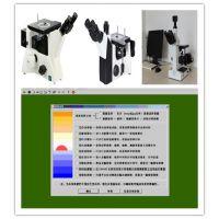 【三目倒置金相显微镜4XCW满足您各类材料的金属检测济南章丘供应】