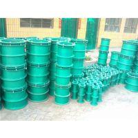 联通管道(图)、柔性防水套管标准、柔性防水套管