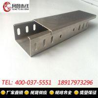 上海304不锈钢桥架哪家现货供应