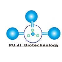 普济月桂酰基谷氨酸